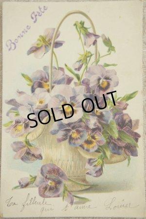 画像1: エンボス アンティークポストカード / 花かごに入ったパンジー(花)