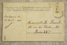 他の写真3: アンティークポストカード / パニエに入ったスミレと四つ葉のクローバー