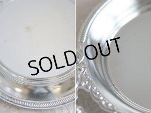 画像4: デコラティブなデザインの盛り皿 (水切りプレート付)